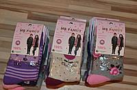 Махровые носки Mr Pamut для девочек оптом разм 19-35