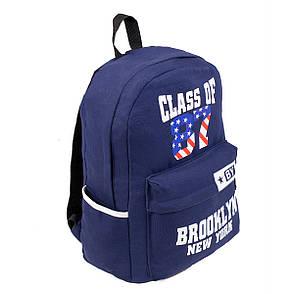 Рюкзак молодіжний BAIYUN матеріал брезент 30х43х12 синій, кс735син, фото 2