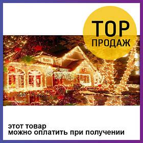Новогодняя светодиодная гирлянда 300 диодов мульти | Декоративное освещение для дома