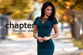 Облягаюче класичне плаття Valia 10