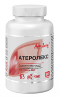 Атеролекс, 90 капс.