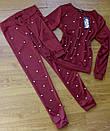 Шикарный женский спортивный костюм с жемчугом бусинками ткань трикотаж Л-ка бордо бордовый, фото 4