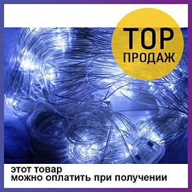 Новогодняя светодиодная гирлянда 180 диодов сетка | Декоративное освещение для дома