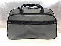 Большая дорожная текстильная сумка унисекс серая