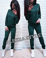 83c4b2d2 Потрясный женский спортивный костюм с жемчугом бусинками на весну/осень  ткань трикотаж М-ка