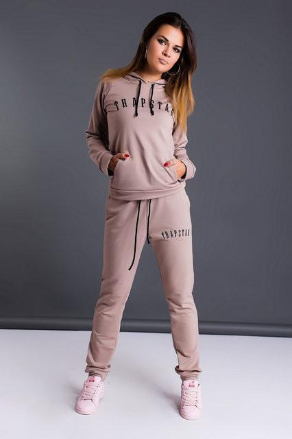 Костюм женский спортивный «Кенгуру» (К23762)