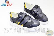 Дитячі кеди туфлі