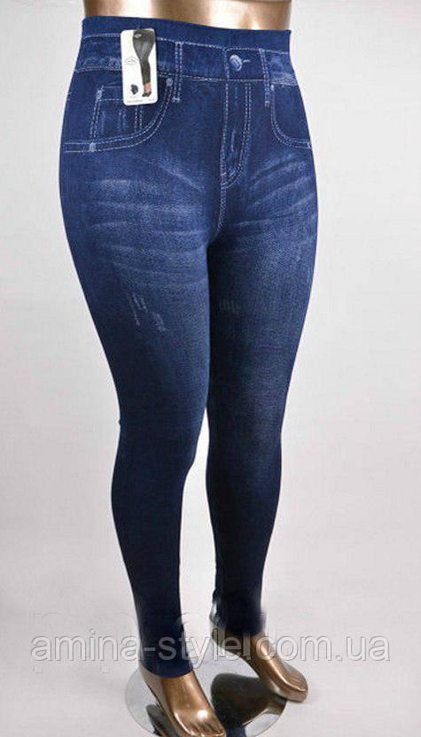 Лосины под джинс махровые УТЕПЛЕННЫЕ, батал 52-58 размер