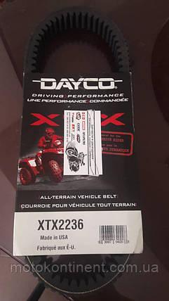 XTX2236 Ремень вариатора 34 X 961 Dayco супер усиленный на  BRP Outlander .COMMANDER. Renagade, фото 2