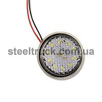 Вставка габарита LED белая, (12 светодиодов)