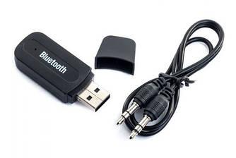 Bluetooth-приймач Music Reciver BT-163 Аудіо ресивер (3796)