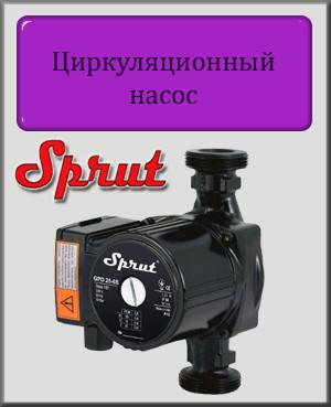 Циркуляционный насос Sprut GPD 25-6S-180 для отопления