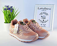 Кроссовки женские New Balance 574 персиковые  | Нью Баланс женские , фото 1