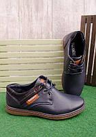 Синие туфли на шнуровке