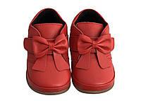 bf2309384c09 Детские ботинки и сапоги в Житомире. Сравнить цены, купить ...