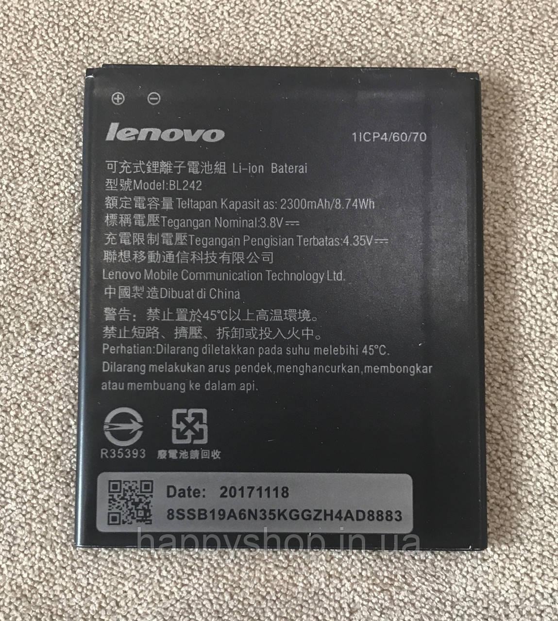Оригінальна батарея для Lenovo A2020a40 (Vibe C) BL242