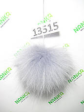 Меховой помпон Енот, Св. Серый, 12/18 см, 13515, фото 2