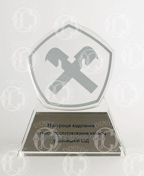 """Корпоративная награда """"Лучшее отделение банка"""""""