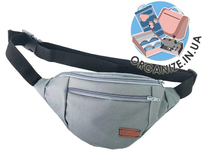 Мужская сумка на пояс с 2 отделениями ORGANIZE (серый)