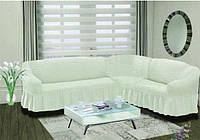 Чехол на угловой диван и одно кресло, универсальный чехол на угловой диван. Цвет в ассортименте белый