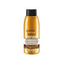 Echosline Seliar Luxury Shampoo Шампунь интенсивный увлажняющий 100 мл, фото 1