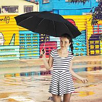 Складаний парасолька автоматичний, фото 1
