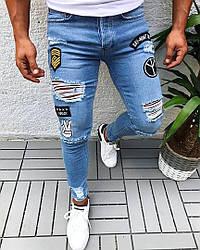 Джинсы модные мужские синие