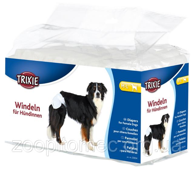Памперсы для собак Trixie Киев Зоомагазин