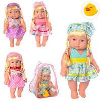 Кукла QH6019-3 в рюкзаке , 28см