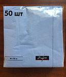 Салфетки бумажные однотонные 50 штук Сизый