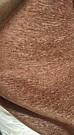 Мебельная ткань Зодиак шоко комб