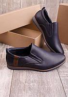 Темно-синие туфли без застежки