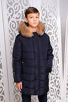 Зимняя теплая куртка для мальчиков и подростков, фото 1
