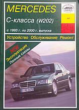 MERCEDES C - КЛАСУ ( W202 ) Моделі 1993-2000 рр. Пристрій • Обслуговування • Ремонт