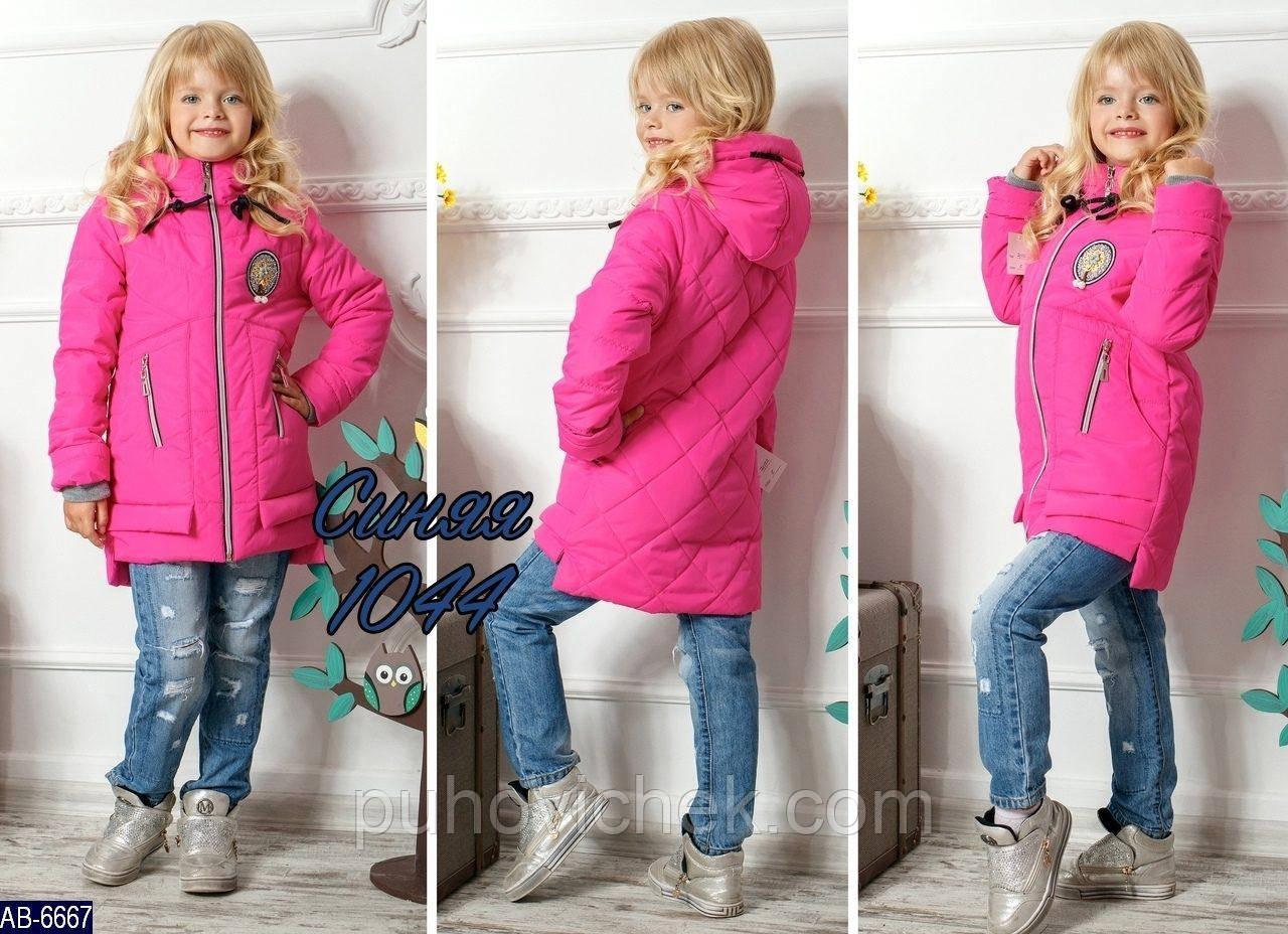 Весенние куртки  для девочек яркие интернет магазин 17