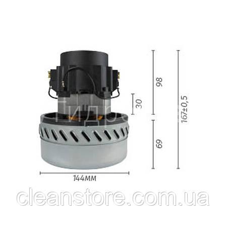 Турбина для для пылесосов Сотеко, 1200Вт, фото 2