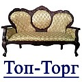 """Топ-Торг""  интернет-магазин мебели."