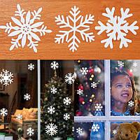 Снежинки для декора из самоклеющейся пленки, 8-9 см, набор №1 (3 шт)