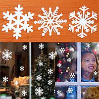 Снежинки для декора из самоклеющейся пленки, 8-9 см, набор №3 (3 шт)