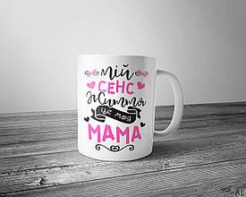 Чашка с принтом Мама