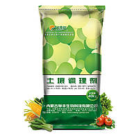 Натрий глютаминат пищевой Hebei Meihua