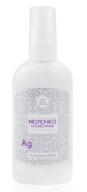 Молочко косметическое (СТАРОЕ)