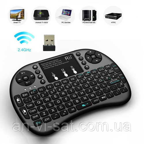 Аэропульт Smart Box Air Mouse Mini keybord I8