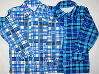 Детские рубашки с начёсом р.32, фото 1