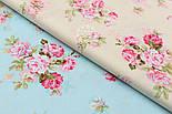 """Сатин ткань """"Розовые розы среднего размера на голубом""""  №1463с, фото 6"""