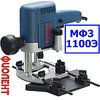 Фрезер Phiolent МФ3-1100Э