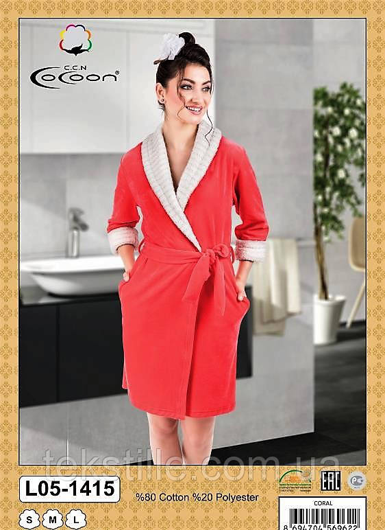 Велюровый халат Coccon L05-1415