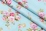 """Сатин ткань """"Розовые розы среднего размера на голубом""""  №1463с, фото 3"""