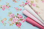 """Сатин ткань """"Розовые розы среднего размера на голубом""""  №1463с, фото 2"""