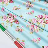 """Сатин ткань """"Розовые розы среднего размера на голубом""""  №1463с, фото 5"""